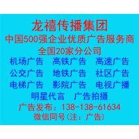 连云港公交车广告公司 新闻公交车身广告费用