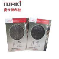 岳阳审计关注水库加固 加固水库就用碳纤维加固布|碳纤维加固布厂家南京曼卡特