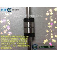 TBI圆筒型滚珠花键;SLT006型;SLT008型;SLT010型;SLT013型;SLT016型