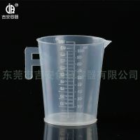 厂价应直销100ML双面刻度量杯/塑料双面100ML刻度量杯