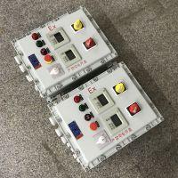 紫谷现场防爆控制箱 消防电气控制箱