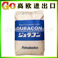 POM/日本宝理/M25-44 耐磨 高刚性 高粘度 增韧 pom聚甲醛