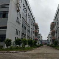 天创(罗定)双东环保工业园开发有限公司