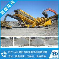 200吨1小时石头破碎站投产盈利总结