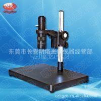 特价单筒视频显微镜 电视显微镜 CCD检测放大镜 电子显微镜