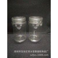 深圳吹塑欢迎加工定制PVC广口瓶