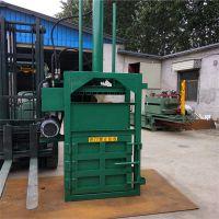 耐用废纸工业废料液压打包机 废旧纸箱打包机 海绵压块机直销