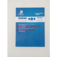 【家联印刷】广东广州印刷厂专业印刷服装画册 价格实惠