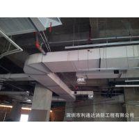 专业承接通风消防工程消防换气管道安装消防施工工程包工包料