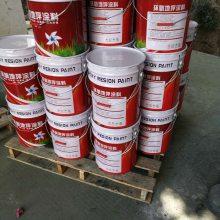 环氧地坪漆厂家选用金诚泰浅色哑光改性固化剂