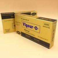 厂家直销保健品包装盒 彩色翻盖纸盒通纸盒 纸质包装盒方形