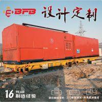 KPX系列摆渡轨道平车 真空炉电动平板车 电瓶自卸车 可定制