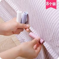 夹子耐用床单扣床罩被单固定器防滑防脱落绑带固定夹卡扣 8个装