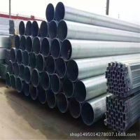 热镀锌无缝钢管厂 专业生产镀锌无缝钢管及各种热镀锌加工