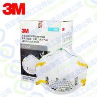 陕西 西安 3M 8210CN KN95防护口罩工业防尘骑行防雾霾PM2.5粉尘口罩