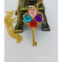外贸热销 时尚钥匙四叶草卡通表 装饰学生镶钻钥匙挂链表厂家批发
