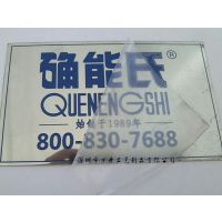 供应合金酒标标牌制作,找深圳做金属酒标的工厂 纪念章定制