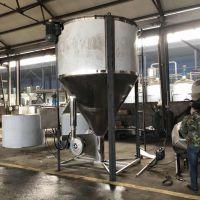 柳州2吨加热立式搅拌机不锈钢瓶盖破碎料拌料机色粉色母粒混色机