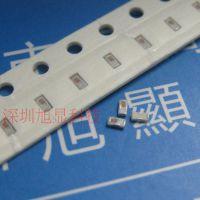JTW2G44AN1608A80R 陶瓷蓝牙天线 2.4GHz 小体积 单极天线