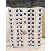 台州工厂手机充电柜;多门金属手机管理柜;哪有办公家具厂家卖