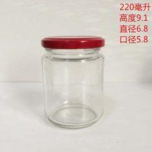 供应现货喜蜜瓶200ml宏华玻璃瓶出口果酱瓶