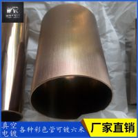 304 不锈钢玫瑰金方管 圆管 201 不锈钢拉丝 黑钛金黄钛金不锈钢管