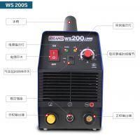 瑞凌WS-200S逆变单用直流氩弧焊机
