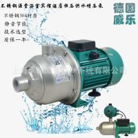 不锈钢工业热水循环泵0.75KW马达MHI404进口威乐水泵上海现货