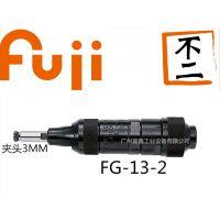日本FUJI(富士)气动工具及配件;模磨机FG-13-2