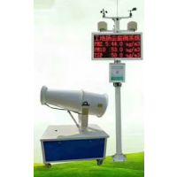 碧如蓝扬尘监控设备应用领域|带视频远程监控扬尘监测器厂家直销