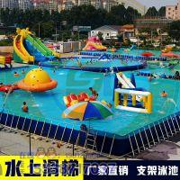 山西阳泉大型支架游泳池游艺设备