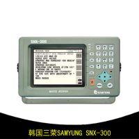 韩国三荣SAMYUNG SNX-300 NAVTEX航行警告接收机 CCS证书