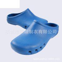 医用手术室拖鞋 医用拖鞋男女包头鞋 工厂防滑鞋 防静电手术拖鞋