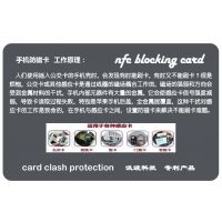 高端超薄铁氧体片 手机刷抗干扰防磁贴屏蔽纸公交卡 门禁卡改造