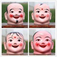 新款童男童女老头老婆大头娃娃面具戏剧社火用品舞龙舞狮道具塑料