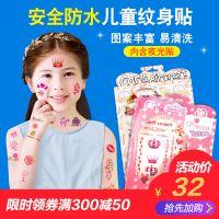 儿童节化妆贴纸 装饰用品 儿童纹身贴防水指甲贴纸奖励贴画礼物
