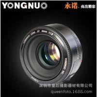 永诺50mm f1.8 50/1.8小痰盂佳能单反镜头人像定焦镜头佳能口