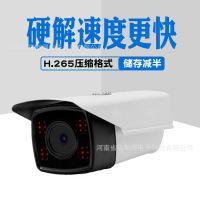 1080P高清POE摄像头 300万枪机控监 手机远程室内监控安防批发