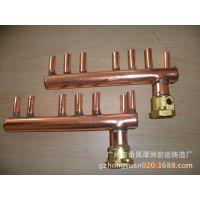 厂家供应热水器紫铜管弯管 热泵空气能铜管配件