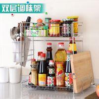 2层厨房用品用具小百货多功能储物架材料架子置物架调味料