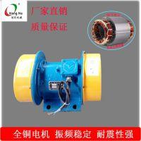 鸿河机械供应YZO-8-2振动电机