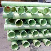 供兰州玻璃钢缠绕管和甘肃玻璃钢电缆保护管哪家好