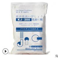 建筑粘合剂增稠剂 KJ200稠定剂 厂家直销
