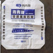 18公斤外墙腻子粉热封焊接塑编方形阀口袋方底阀口袋