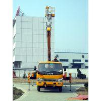 供应12-18米高空升降车 修路灯削树高空作业车