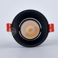高端沙黑色圆型10W  天花射灯7W嵌入式天花背景墙牛眼孔灯洗墙灯