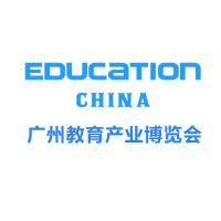2019第5届广州国际创新教育暨创客教育展览会