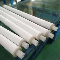 化工厂水处理滤芯MF-CF-02-750-1143精度5μm