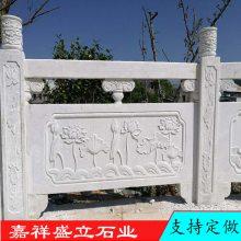 花岗岩石雕栏杆 简易方柱石头栏杆 寺庙石栏板批发