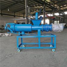 购置成本低螺旋分离器 处理含水量少的固液分离机